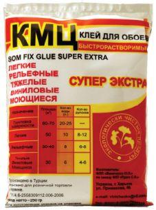 клей для обоев КМЦ Супер Экстра